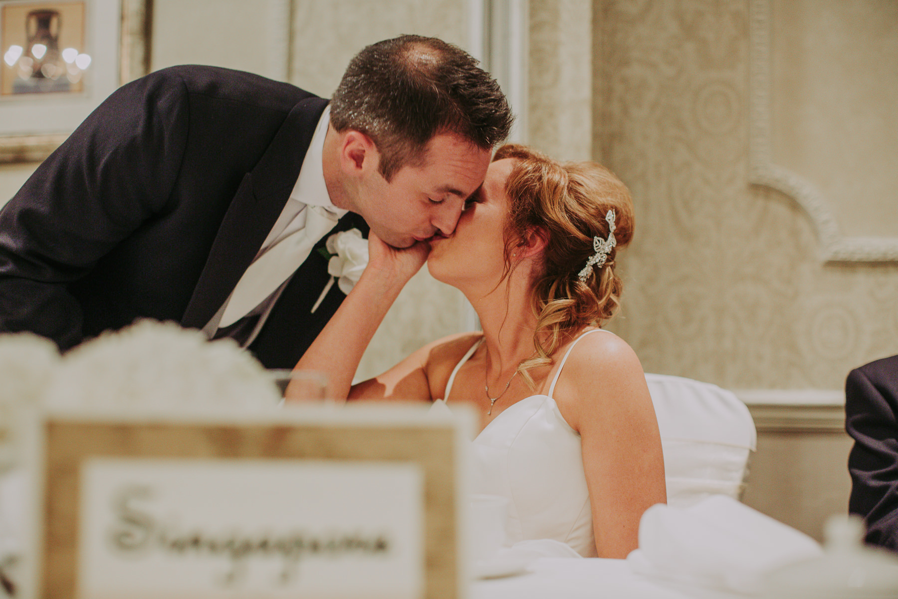 Meg & Jon | Wood Hall Hotel Wedding 360